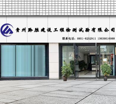 贵州工程检测告诉你水泥砂石配合比检测取样方法